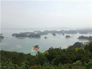 游新安江千岛湖(自由体不求平仄之规)