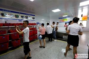 汉江国际大酒店、水都卧龙太子酒店3e现场管理标准体系验收暨表彰大会