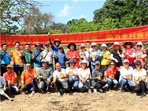 中国旅游日|世界蜜蜂日|白沙腾飞驴友南高岭下采蜂探蜜徒步活动