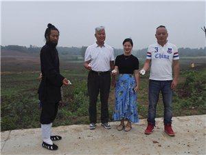 """第二届""""寻找最美海外中国游客""""活动在信阳上淮农垦颁奖"""