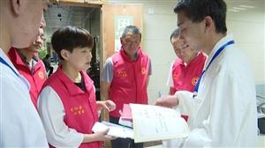 望江县退休职工王新江:自愿捐献遗体器官接力生命新生命......