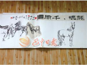 """巴山深处的""""马痴""""――重庆知青徐光荣一生画马2999匹"""