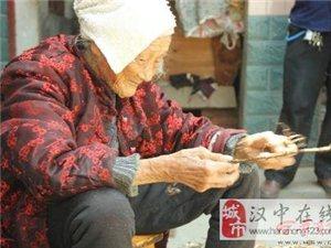 汉中百岁老人| 南郑102岁老人爱干活 爱喝红糖水
