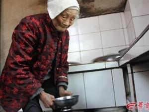 汉中百岁老人|南郑102岁老人爱干活爱喝红糖水
