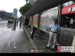 汉中中心广场的公交站牌去哪儿了?