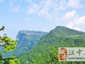 神秘秀美的汉中龙头山,看一眼就想去的地方