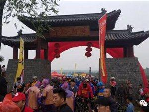 【中国旅游日】精彩|2018印象宝丰县・郝庄首届自行车越野赛盛大开幕