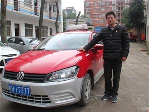 IT377,好样的――祥兴出租车司机王昌荣小记