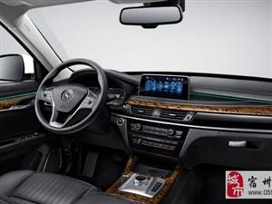 汉腾X7S 就是我家SUV要有的样子