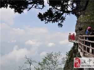 神秘秀美的汉中龙头山,看一眼就想去的地方!
