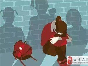 怒!扇耳光、踹肚子、辱骂....信阳17岁不良少女暴力欺凌在校女生!