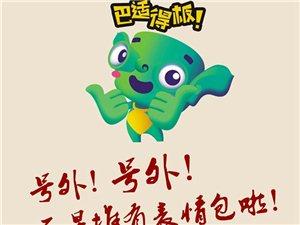 《古蜀萌娃》――三星堆萌版表情包上线,免费扫码下载【沐浴阳光作品】
