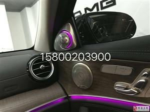 奔驰E300改柏林之声音响旋转高音头盲点辅助ACC自适应巡航