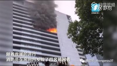 """""""保姆�v火案""""二�����:莫��晶�Q若死刑愿捐�I器官"""