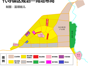 建设富顺―代寺产业快速通道促进代寺镇全面发展