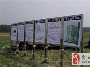"""解决供水难题,宿州供水部门还有""""两大招""""!"""