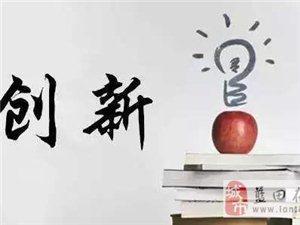 """陕西:创建""""中国制造2025""""国家示范区和大数据综合试验区"""