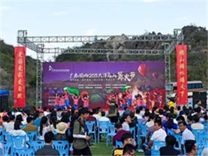 """大美揭西欢迎您――――揭西""""2018大洋高山篝火节""""成功举办"""