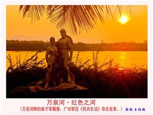 永远的丰碑――王裕超红色娘子军雕像系列作品展示
