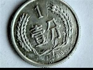 难得一见的铝分币,现在已经有人出价千元了!
