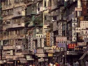 """中国曾有个""""三不管""""地带,犯罪率中国第一,警察都不敢单独闯入"""
