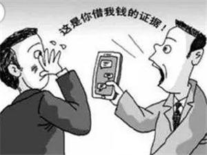 微信QQ聊天记录能作借钱的证据吗?法律这样规定