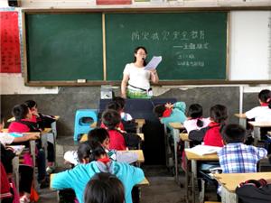 黔东南优德88金殿:加鸠中心小学开展防灾减灾安全教育主题班会活动