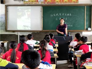 黔东南从江:加鸠中心小学开展防灾减灾安全教育主题班会活动