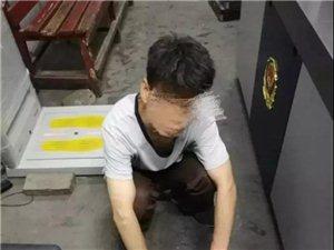 威尼斯人网上娱乐平台男子在陕理工偷学生财物,终被抓!