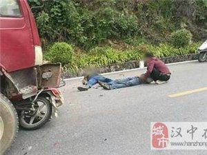 突发 佛坪发生一起车祸,2人当场死亡……