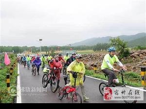 ��桥区举办首届乡村旅游暨骑游五柳文化艺术节