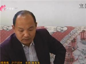 邹城:男子新买手机频出故障 半年时间换了仨