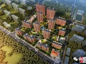 想在榆林买房的注意啦,文昌.和顺嘉苑东区开始预约登记了!