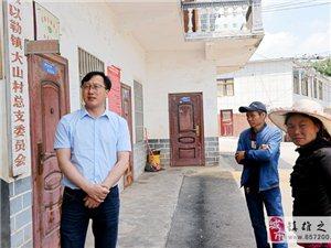 镇雄县趟到这么个书记确实是福~~~比以前的那些官,看看他在做什么?