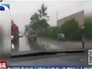 【汉川正能量】雨天车祸小孩被甩路面,河南小伙冒险救起送医