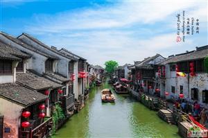 苏州七里山塘街