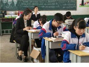 合阳县教研室在同家庄镇中学进行教学常规检查
