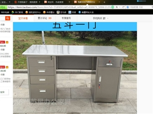 车间用不锈钢办公桌台求购2台  联系方式