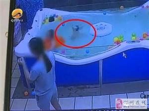 惊魂!7个月男宝游泳溺水,妈妈发现时嘴巴都紫了…