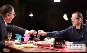 马云:这样喝酒的人,我不会重用!刘强东:如果连酒都不会喝,那你能干什么