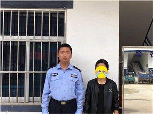 """临泉女子散布""""偷小孩""""谣言,被公安处罚"""