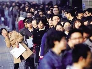 人力资源市场岗位数持续高于求职人数-第一季度我市新增就业8307人,同