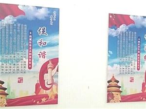 """合阳县路井镇:道德""""小""""讲堂"""