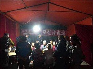 合阳县编办包联顾贤村举办烹饪技能培训班