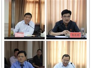 我保你平安 你为我点赞――潢川县政法系统与工商界人士代表座谈会