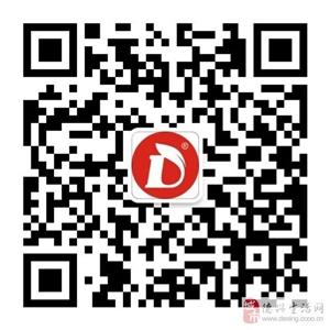 德兴市青舍里旅游区(池口田园综合体)广告语 征集赛