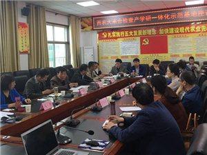 合阳:西农大帮扶团检查产学研一体化示范基地项目