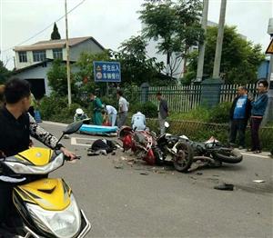 太惨了~!今天上午武胜发生一起严重车祸事故!