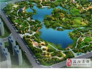 全城最大公园即将落成,将影响100000+涡阳人的生活!