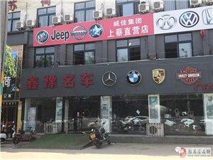 客户买车分期被拒,上蔡豫鑫名车7个月不退订金?